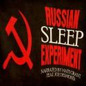 the-russian-sleep-experiment-feat-matt-grant-3-store